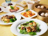 香林 ホテルラングウッドのおすすめ料理3