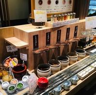 豊富なタレbar!「塩+オイル」「温泉玉子+専用タレ」