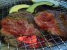 炭火焼レストラン マキ場の丘のおすすめポイント1