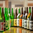 【秘蔵日本酒30種セルフ飲み放題】数多くの酒屋さんとのお付き合いで実現できる安定した仕入れ!日本酒好きの店長/料理長がこだわり抜いた確かな眼力!酒蔵研修で勉強した知識で日本酒には絶対のこだわりを持っています!東北を代表する銘柄多数!また日本酒好きが唸る珍しい銘柄も拝見できるかも!