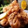 鶏串処 一鶏 いっちょうのおすすめポイント2