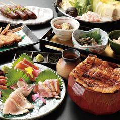 鳥料理と名古屋めし はち鳥 名古屋駅店のおすすめ料理1