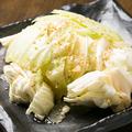 料理メニュー写真秘伝の塩キャベツ