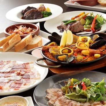 スペインバル マヨール BARdeESPANA MAYORのおすすめ料理1
