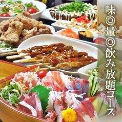 七福神 福山のおすすめ料理1