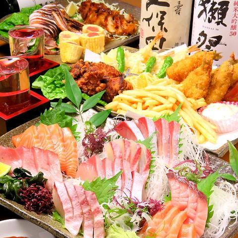 新鮮な活魚ならお任せ!!旨い魚・旨い酒は松屋へ♪宴会場もあり!!大型宴会に最適!