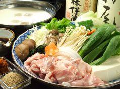 野辺地 新宿のおすすめ料理2