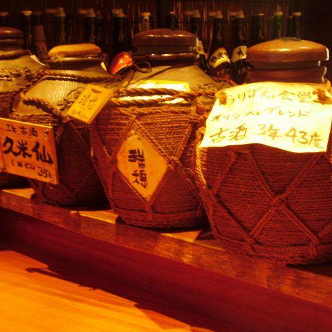 意中の彼にもっと近づきたい!高円寺で見つけた彼をサシ飲みに誘いやすいおしゃれなお店3選