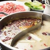 マイルド白湯(パイタン)とコクある辛さ麻辣(マーラー)と2種類からお選び下さい☆
