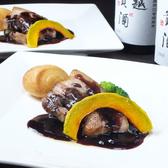 天厨菜館 天王洲アイル店のおすすめ料理3