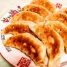 中国飲茶 楼蘭のおすすめポイント1