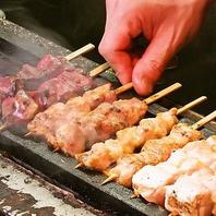 厳選した旬の素材を使用した逸品◆備長炭で焼く串焼き