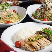四季折々に作られる、本格中華料理の数々!