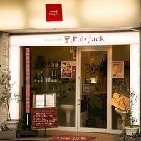 千葉県市川市で創業60年余りの老舗酒屋の直営店★