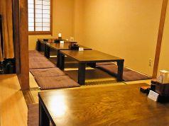 食事処 祇園 熱海の雰囲気1