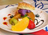 カフェ リディアン Cafe Lydianのおすすめ料理2