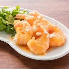 料理メニュー写真■ぷりっと♪海老マヨ