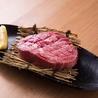 炉端 肉焼き処 猛伸 たけしのおすすめポイント2