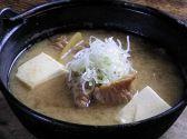 銀座 江戸家のおすすめ料理2