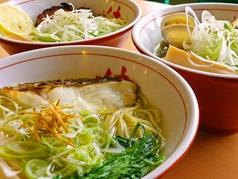 麺や藏人の写真