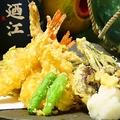 料理メニュー写真地場野菜と魚介の天ぷら盛合せ