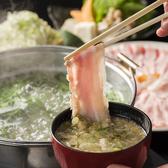 たけんこ 鹿児島のおすすめ料理2