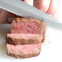 目利きが厳選したワインによく合う肉料理