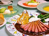 キャセロール 甲府のおすすめ料理3