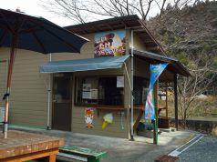 道の駅 いっぷく処横川のおすすめポイント1