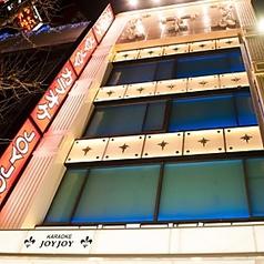 カラオケ JOYJOY 豊橋駅前店の写真
