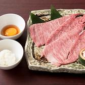 とびうし 飯田橋のおすすめ料理2