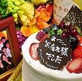 ケーキをご注文のお客様には記念写真をフォトフレームに入れてその場でプレゼント♪