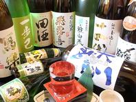 福島の地酒をはじめ、酒どころ東北の日本酒が勢揃い☆