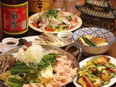 九州沖縄三昧 なんくるないさー 上野御徒町店のおすすめ料理1