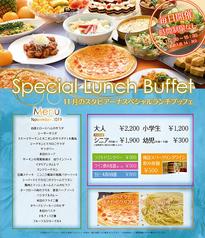 ホテル横浜キャメロットジャパン スタビアーナのコース写真