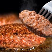 名物!国産牛100%ハンバーグ200gホイル包み焼き