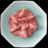 食道園 神戸三宮店のおすすめ料理2