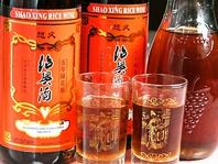 四川料理には『紹興酒』で乾杯♪