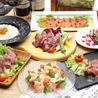 DINING BAR W 祇園のおすすめポイント1