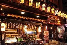 沖縄料理 ちぬまん 国際通り 安里店の写真