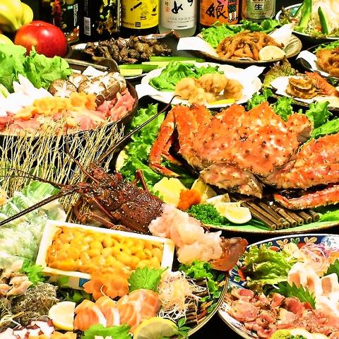 honkakuchiniwatoriryori Izakaya morimori image