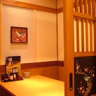 落ち着いた雰囲気の個室空間♪少人数でもご利用可能です