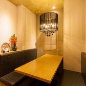 【半個室】1階テーブル(4~5名様)/少人数でご利用頂ける半個室。接待にもお勧めです。