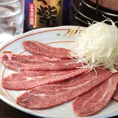 ひさ火 大倉山のおすすめ料理1