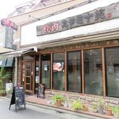 焼肉スタミナ苑 砂町店の雰囲気3