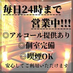 博多串焼き 野菜巻き なまいき 上野店の雰囲気1