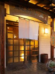酒処 柳川乃庄の写真