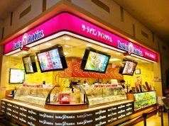 サーティワンアイスクリーム イオン山形南ショッピングセンター
