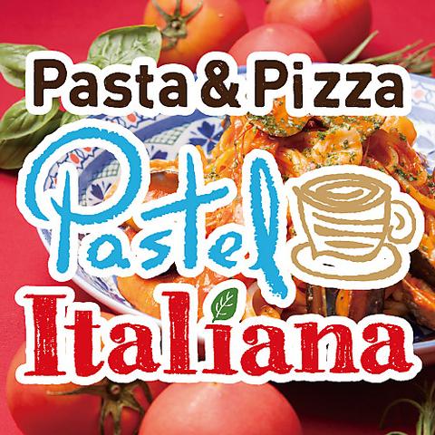 こだわりのトマトソースのパスタを中心に、20種類以上のパスタとピッツアをご用意!