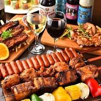 自慢のお肉料理が勢揃い!自慢のワインとご一緒に。